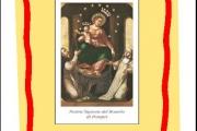 Pellegrinaggio a Pompei